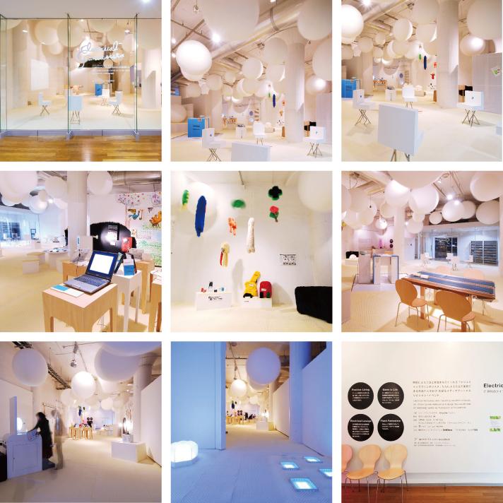 Electrical Fantasista 2006 for Creative Cluster〈会場構成 アートディレクション〉