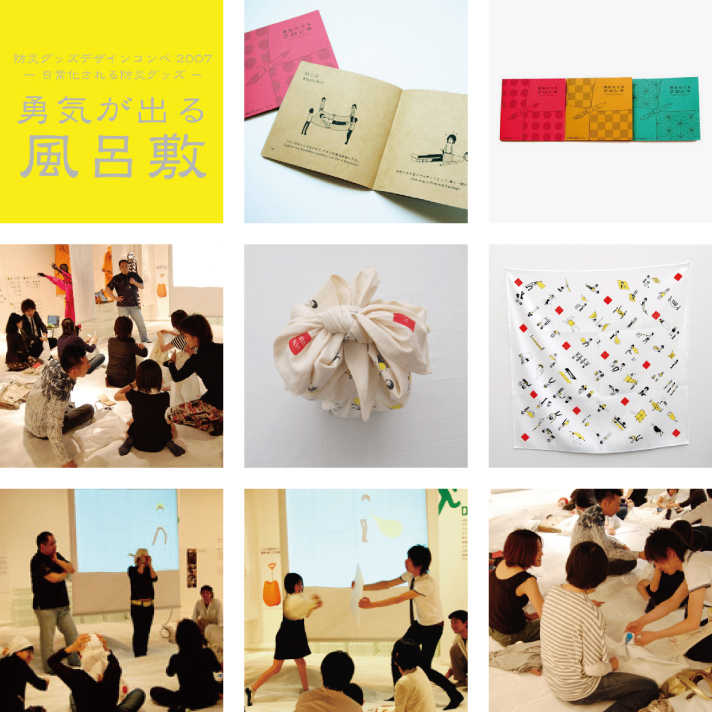 FUROSHIXIBLE - 一枚の布を使ってできること -〈活用デザイン〉