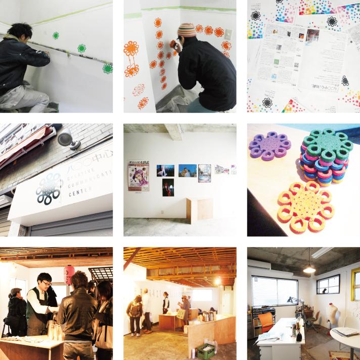 八〇〇中心 - ba ling ling zhong xin -〈PR インテリアデザイン グラフィックデザイン〉