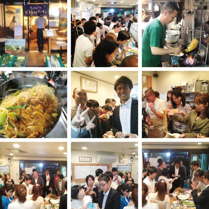 グリーンドリンクス横浜 vol.05  -地恵地楽-〈ソーシャルネットワークイベント〉