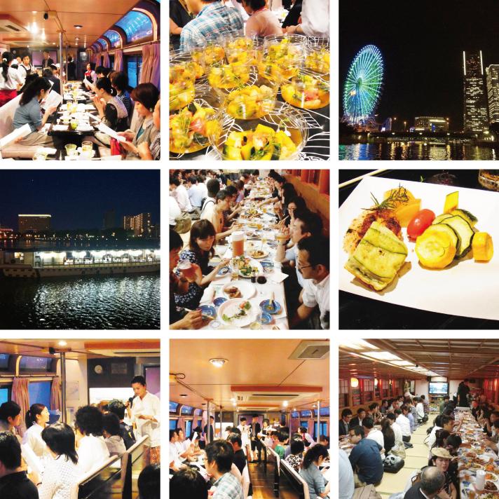 グリーンドリンクス横浜 vol.06  -横浜の恵とナイトクルージング-〈ソーシャルネットワークイベント〉