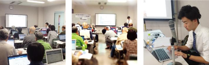 市民活動・地域活動・NPOのためのフェイスブック(facebook)活用講座