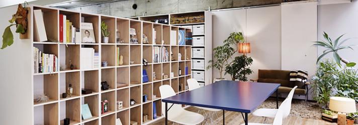 nogan_office_004