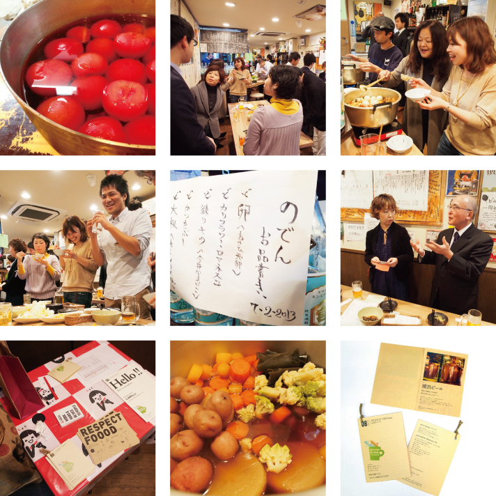 グリーンドリンクス横浜 vol.08  -地恵地楽|はまのおでん-〈ソーシャルネットワークイベント〉