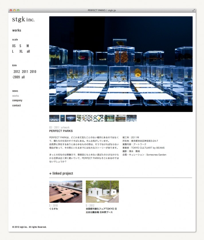 stgk(スタジオ ゲンクマガイ)ウェブサイト〈ウェブデザイン〉