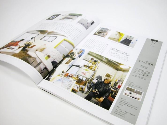 「LiVES」に八〇〇中心が掲載されました。〈雑誌掲載〉