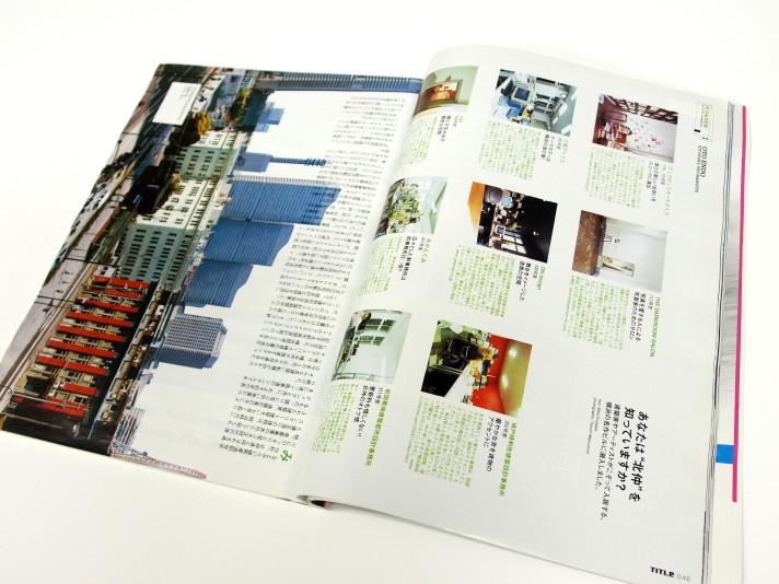 雑誌「TITLE」にエンカウンターの内装が取り上げられました。