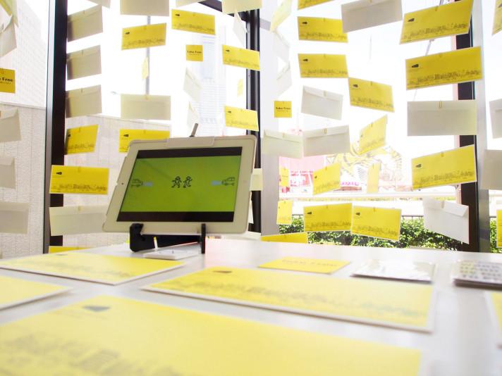 @utoc ヨンカイテン -おもいやりライト-〈ディスプレイデザイン〉