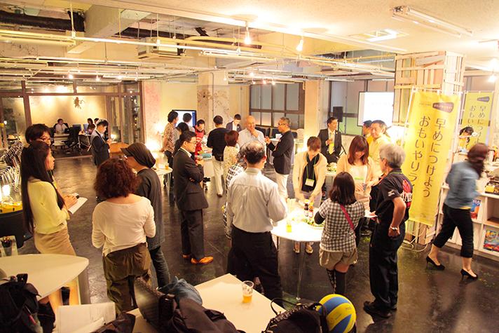 イエロードリンクス(おもいやりライト交流会)〈ソーシャルネットワークイベント企画・運営〉