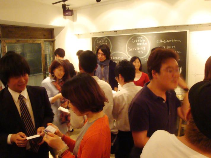 グリーンドリンクス横浜 vol.01  -Party Night Thinking-〈ソーシャルネットワークイベント〉