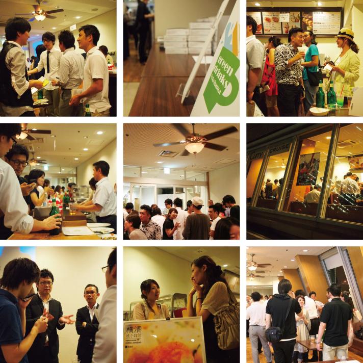 グリーンドリンクス横浜 vol.02  -green drinks yokohama-
