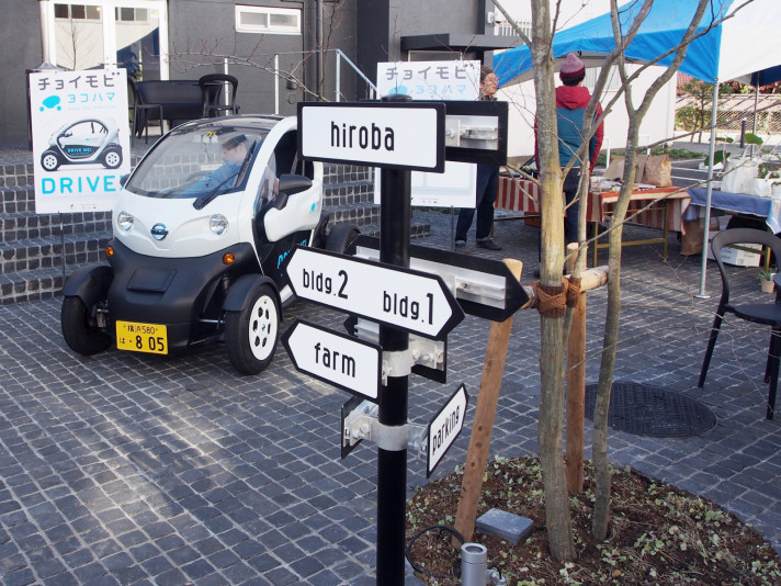 SPH99(シェアプレイス東神奈川99) サイン計画・サインデザイン