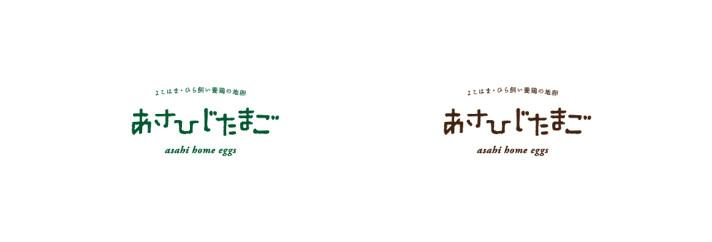 asahijitamago_logo_02