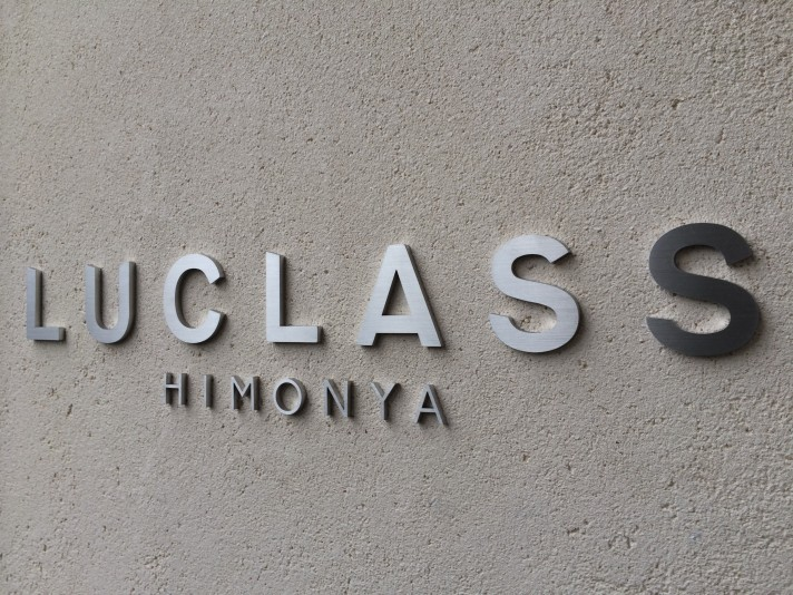 LUCLASS HIMONYA サイン計画・サインデザイン