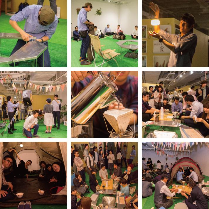 グリーンドリンクス横浜 vol.15 – インドアCAMP -