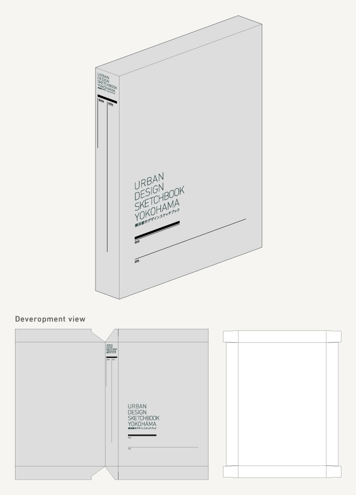 hp_udv_sketchbook_box